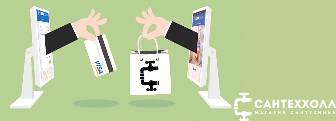 Интернет-магазин сантехники с доставкой по России доступный всем!
