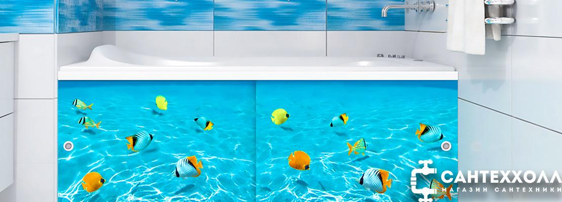 Купить экран для ванной - лучшее дизайнерское решение!