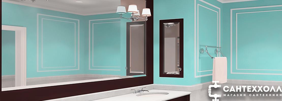 Хотите купить зеркало в Астрахани? Лучшие зеркала в СантехХолл!